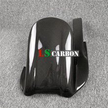 цена на Rear Fender with Chain Guard Cover For Suzuki GSXR600, GSXR750 2004-2005 Full Carbon Fiber Motorcycle Accessories