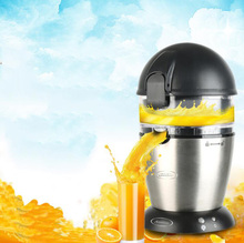 Automatic Juicer Business Dual-use Orange Lemon Electric Press Juice Machine