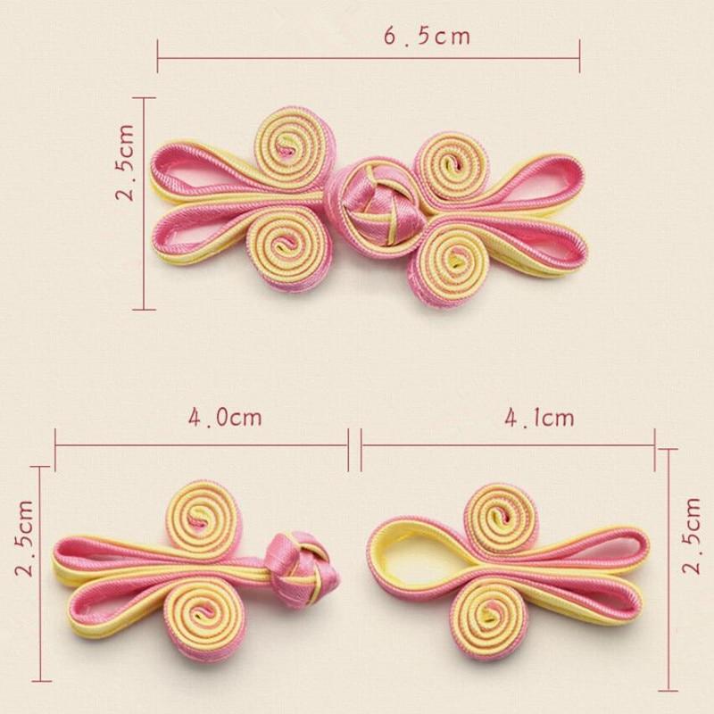 5 пар/упак. китайская Двойная Бабочка застежка кнопки узел застежка Cheongsam традиционный костюм в стиле династии Тан ручной работы Швейные аксессуары