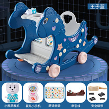 Toys Rocking-Chair Chair-Trailer Dining-Table 4-In-1-Function Early-Education Small Baby