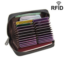 Étui de marque RFID en cuir véritable pour femmes, porte-cartes d'identité, 586 – 48