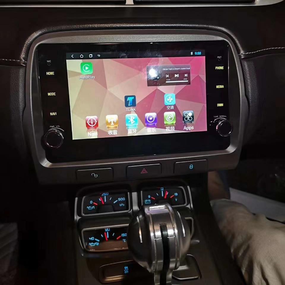 For Chevrolet Camaro  2010 2011 2012 2013 2014 2015 Android 8.1 Ram 2G+32G Car Radio Multimedia Video Player Navigation GPS