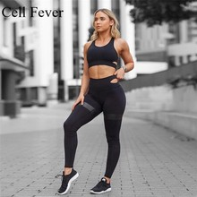 Sport Set Women Fitness Tracksuit Solid 2 Piece Yoga Set Sports Bra + Yoga Leggings Gym Workout Clothes Sportswear S-L