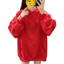 Women Hoodies Pullover Sweatshirts Korea Plus Size Lantern Sleeve Hoody Female Spring Autumn Hooded sudadera muje