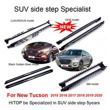 hot running board side step side nerf bar for Hyundai NEW Tucson 2015 2020,four models,ISO9001 quality,HITOP SUV specialist