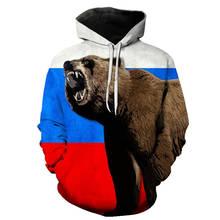 Осень зима 2020 новый мужской пуловер для спорта и отдыха 3d