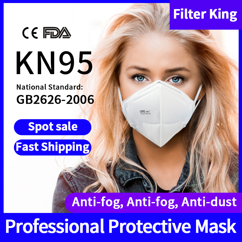 KN95 Dust Mask Disposable Mask FFP2 Anti Dust PM2.5 Masks N95 Face Masks Dust Respirator Breathable Mask CE  Certification