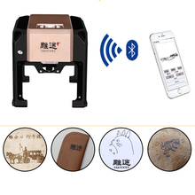 Small Laser Engraving Machine 8 * 8CM Miniature Marking Machine Wood Leather Lettering Coding Machine Pinpoint One-click Offline