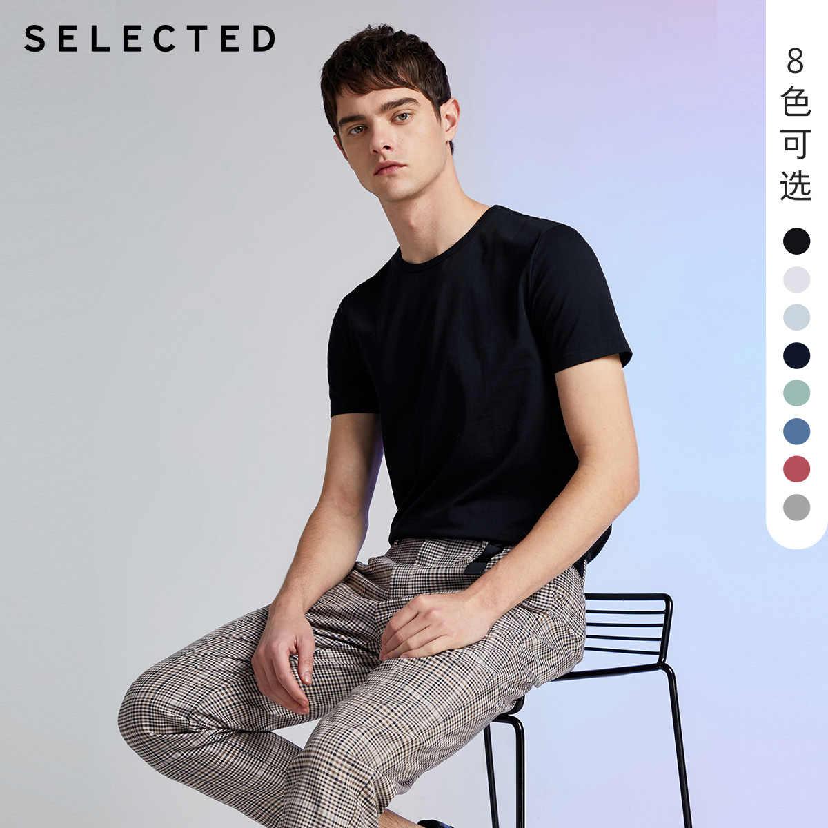 Geselecteerd Mannen 100% Katoen Stretch Gebreide Korte Mouwen T-shirt S | 420201501