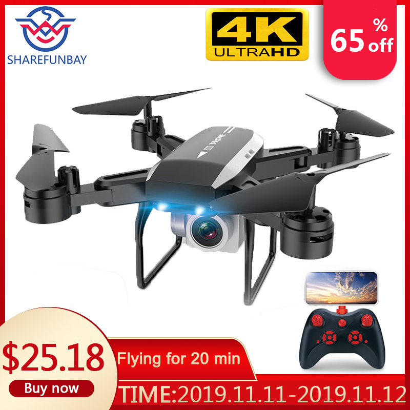KY606D Drone 4k HD Aerial Photography 1080p Four-axis Aircraft 20 Minutes Flight Air Pressure Hover A Key Take-off Rc Helicopter