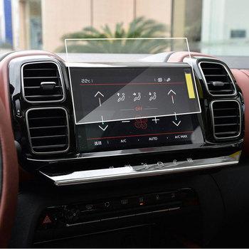 Nawigacja samochodowa szkło hartowane folia ochronna na ekran dla Citroen C5 Aircross 2019 2020 Radio DVD GPS naklejka z ekranem lcd tanie i dobre opinie CN (pochodzenie) for Citroen C5 Aircross 0 2cm 0 1cm tempered glass Listwy do auta 0 1kg 2019-2020