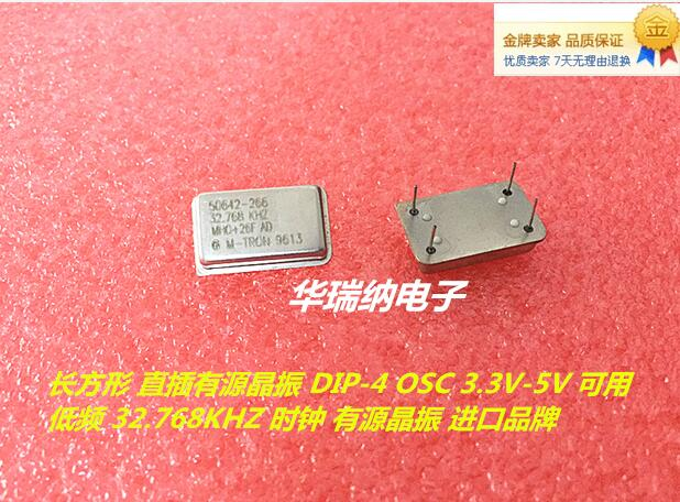 5pcs 100% New And Orginal Low Frequency Crystal In-line Active Clock Oscillator Rectangular DIP-4 32.768KHZ 32.768K 0.032768M