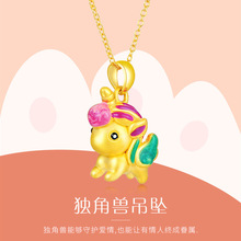 Laos gold plated 3D Gold Pendant lovely rainbow Unicorn womens baking paint pendant beast Necklace