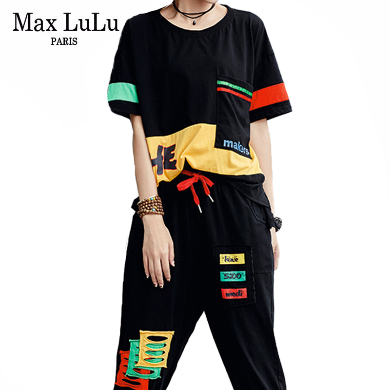 Max LuLu 2020 Summer Fashion Ladies Patchwork Tops And Harem Pants Womens Cotton 2 Piece Sets Female Loose Tracksuits Plus Size