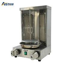 Turkey Roasters Kebab-Machine Rotisserie Shawarma Barbecue Doner Ovens-Gas/electric GB25/EB25