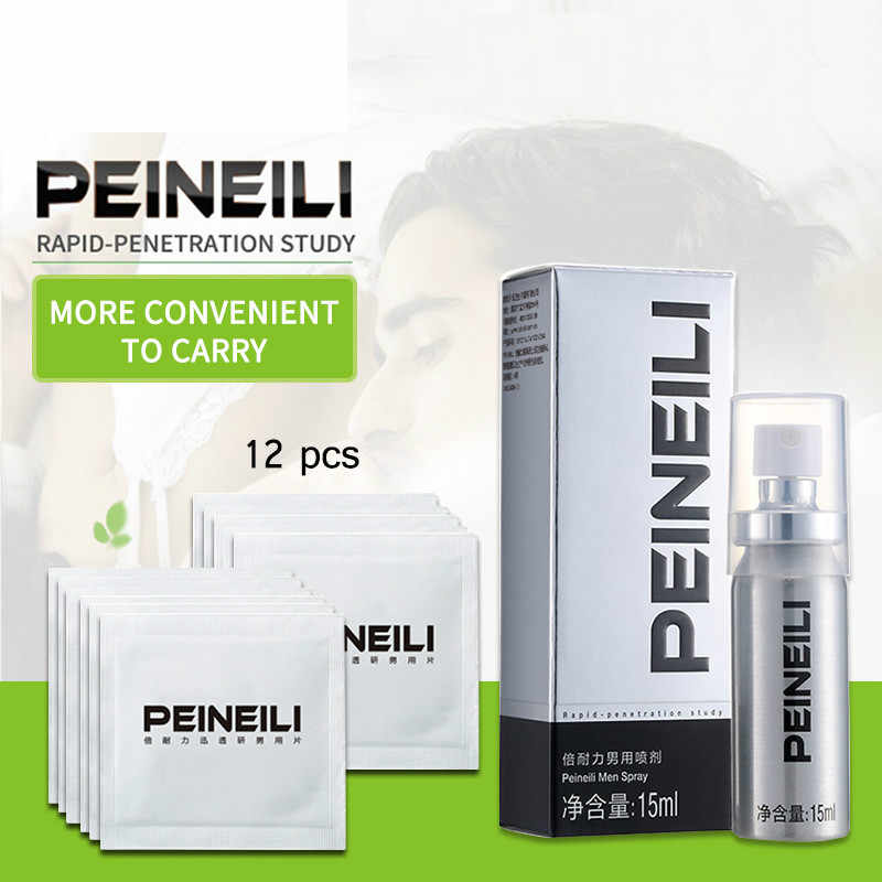Peineili עיכוב מין ספריי לגברים אנטי מוקדמת שפיכה להאריך 60 דקות פין Enlargment גלולות + 12pcs טווח מין מגבונים