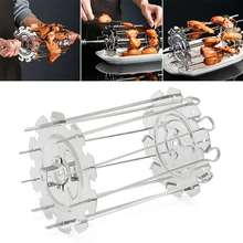 Vertical Kebab Roaster BBQ Kebab Cage Rotisserie Skewer Grill For Roasting Chicken Wing With 10 Fork