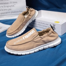 Вулканизированные мужские кроссовки; летние ультрадышащие Модные Повседневные туфли; дышащие туфли без застежки; D1-32