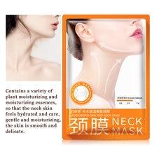 2 шт Гиалуроновая кислота увлажняющая мембрана шеи укрепляющий