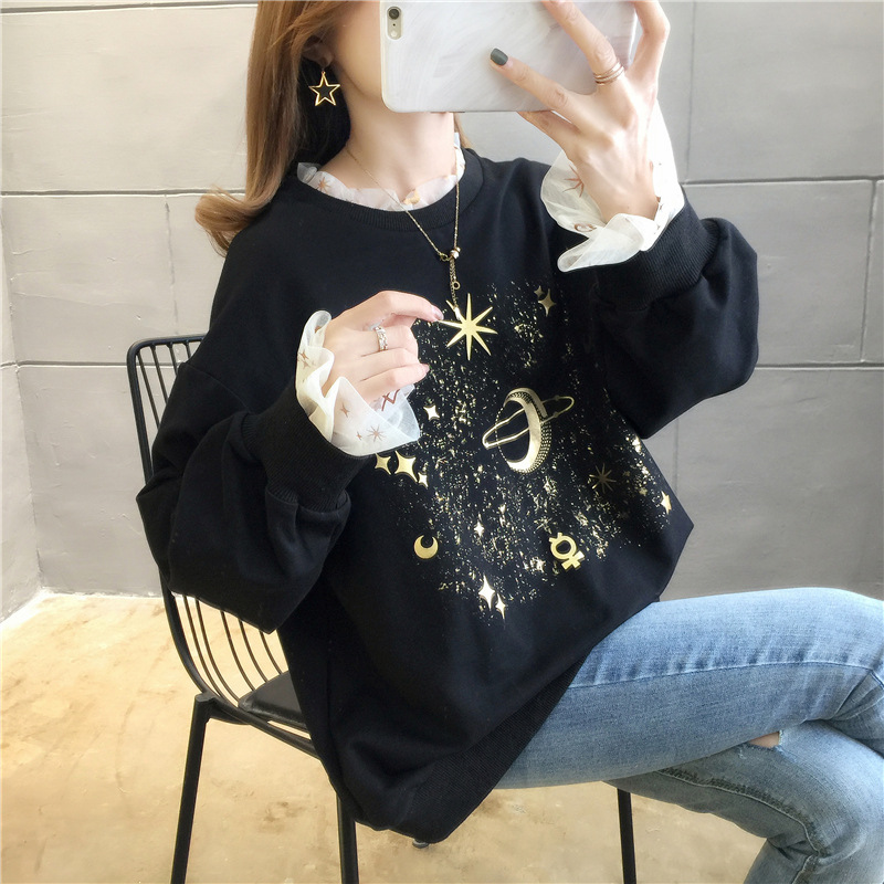 Fall And Winter Clothes Hoodie Women's Plus Velvet Korean-style Loose-Fit INS Fashion Gauze Long-sleeved Upper Garment Pullover