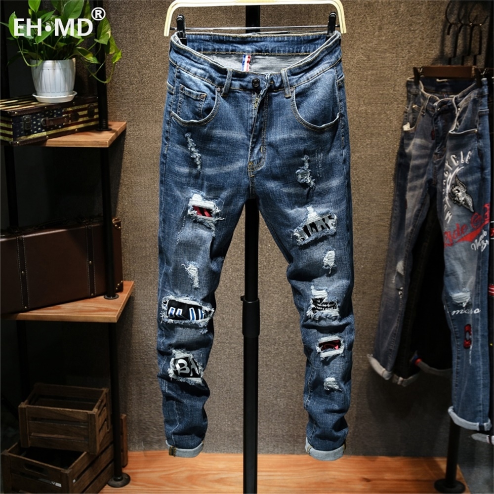 EH · MD® Hole Printed Letter Lined Jeans Men's Embroidery Youth Soft Fabric Casual Loose Cotton Elastic Trousers Badge Red Ears