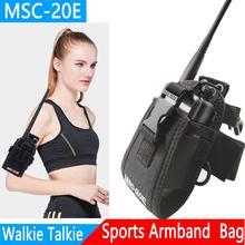 חדש Abbree MSC 20E מכשיר קשר נייד ניילון מקרה מחזיק עבור Yaesu Baofeng UV 5R UV 9R בתוספת UV XR TYT Woxun רדיו