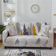 Набор эластичных чехлов для дивана универсальное хлопковое покрытие