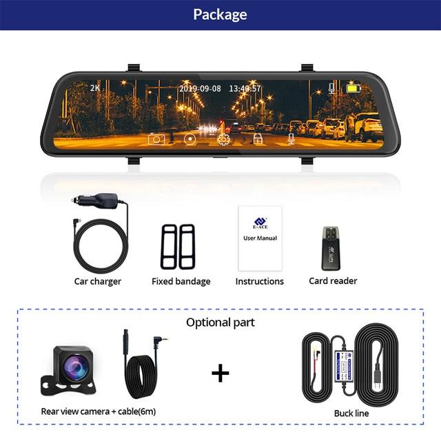 E-ACE A38 2K Car DVR 12 Inch Touch IPS RearView Mirror Dual Lens Dashcam Car Camera G-sensor Video Recorder With Rear View Lens