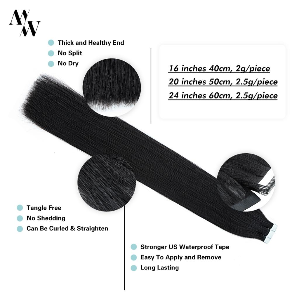 MW Double Drawn Remy Tape In Human Hair Extensions 100% Real Skin Weft Adhesive Hair  16/20/24 Inches Multi-Colors