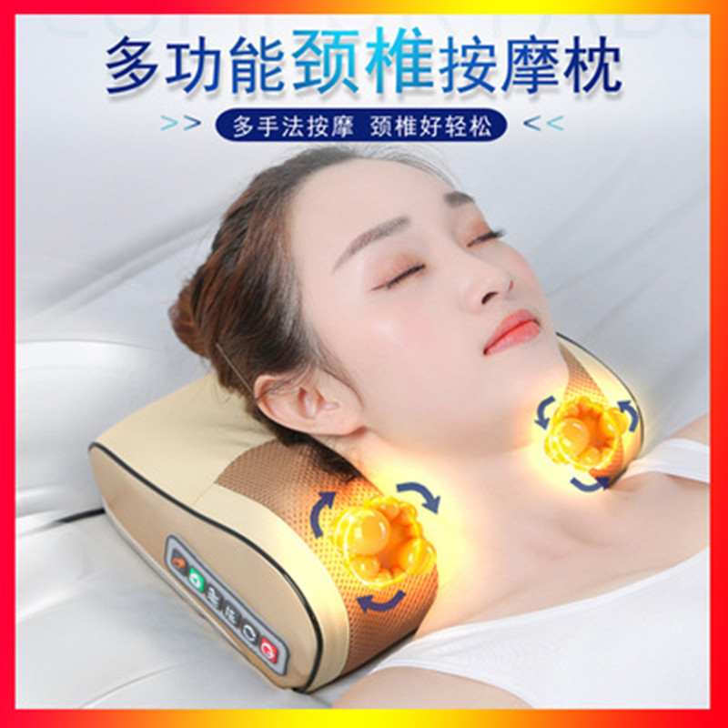 Infrared Heating Neck Shoulder Back Body Electric Massage Pillow Shiatsu Massager Device Cervical Healthy Relaxation