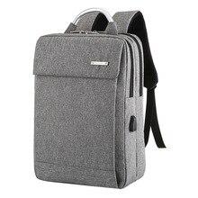 Мужской деловой рюкзак SHUJIN, вместительный рюкзак для ноутбука с usb-портом и защитой от кражи, для компьютера и школы, 2019