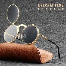 EYECRAFTERS אופנה Flip Up עדשת Steampunk בציר רטרו עגול משקפי שמש אביב רגליים צדפה כפול עדשת Eyewaer