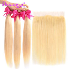 Shuangya Hair Blonde 613 Bundles With Frontal Malaysian Straight Hair Frontal With Bundles Remy Human Hair Bundles 613 Hair(China)