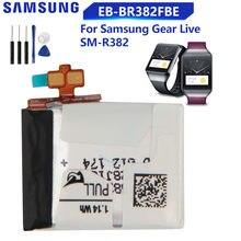 Оригинальная запасная аккумуляторная батарея для samsung gear