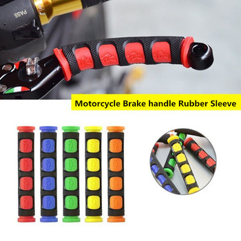 Motorcycle Brake Lever Rubber Sleeve Anti-Skid For HONDA cb 400 super blodor hornet pcx cbf 1000 msx 125 cb 1100f cbr 650f image