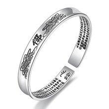 Lotus Pattern Silver Colour Bracelet Buddhist Scriptures Language Female Hand Jewelry Wholesale Copper Bangle