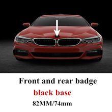 20 pçs 82mm 74mm base preta emblema do carro emblema capô dianteiro traseiro tronco logotipo para e46 e39 e38 e90 e60 z3 z4 x3 x5 x6 51148132375