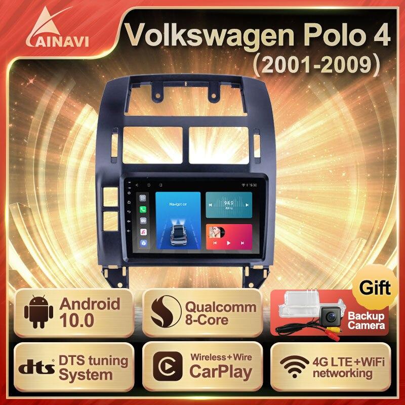 Автомобильный радиоприемник Android 10,0 QLED экран для Volkswagen VW Polo 4 2001-2009 автомобильный стерео Мультимедийный Плеер навигация Carplay No 2din