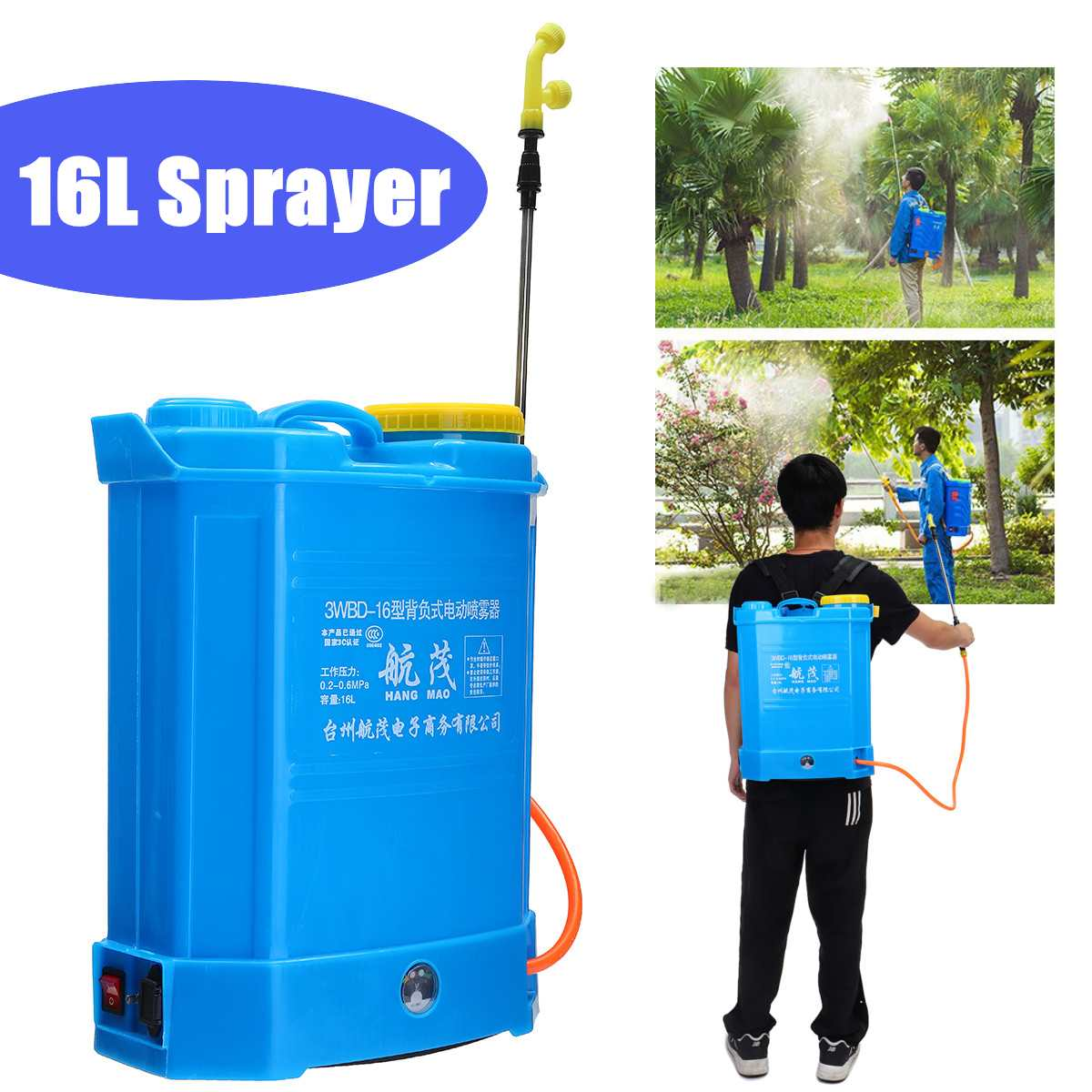 Agricultural Pesticide Spray Equipment Backpack  Garden Intelligent  Sprayer Knapsack 16 Litre 12v 240v Battery Cordless