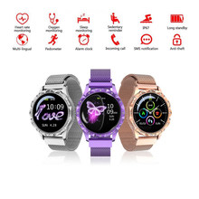 Smart Watch Female Color Screen Heart Rate Sphygmomanometer Sports Fitness Tracker Anti-lost Search Mobile Phone Wearable Device(China)