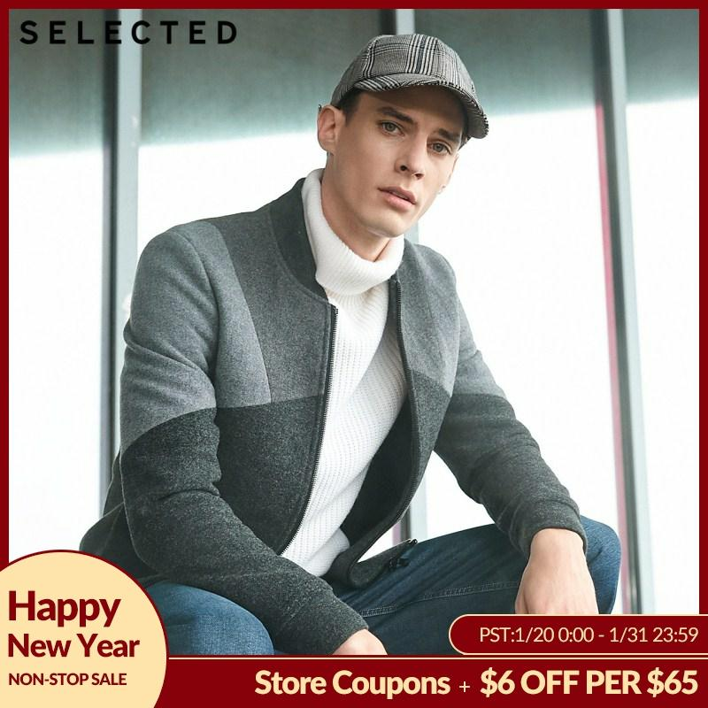 SELECTED Men's Winter Short Woolen Jacket Stylish Splice Wool Outwear Coat S 418427564