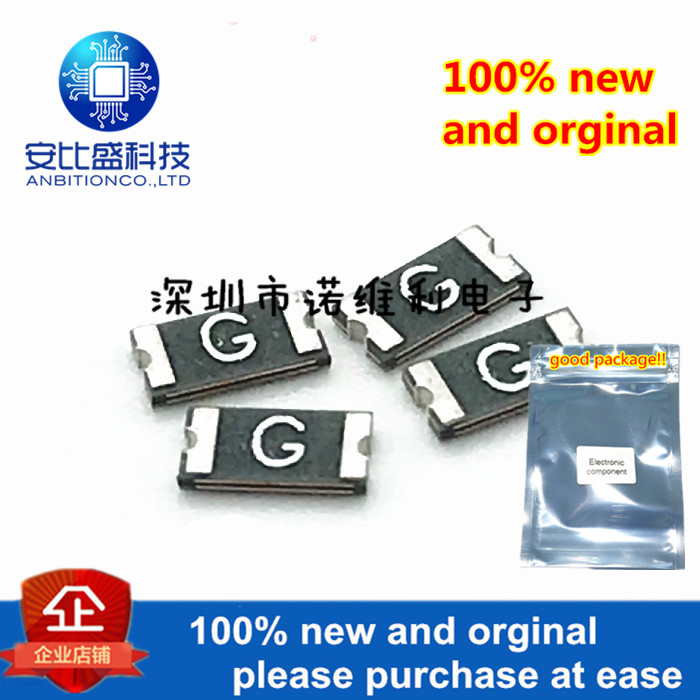 10pcs 100% New And Orginal 1206L075-C1206-0.75A 750MA Patch Self-recovery Fuse Silk-screenG In Stock