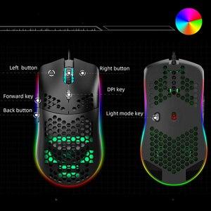 Image 3 - 6400 DPI przewodowa mysz RGB podświetlenie mysz do gier z USB J900 z sześcioma regulowanymi wydrążonymi ergonomicznymi wzorami na pulpit gracz komputerowy