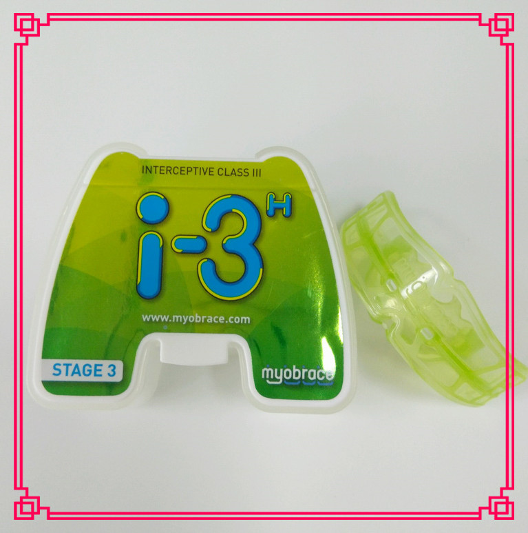 Myobrace Orthodontic Teeth Trainer Appliance I3H /Myobrace Trainer For I3H / Myobrace I3H Trainer