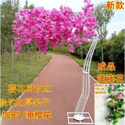 New Wedding Props Road Cherry Tree Wedding Props Arch Wrought Iron Road Lead Frame Wedding Cherry Blossom Road01
