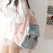 Waterproof Nylon Women Backpack Female Fashion Design Patchwork Color Backpacks School Bag for Teenage Girls Travel Bags Mochila