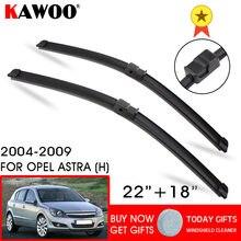 Автомобильные мягкие резиновые щетки стеклоочистителя kawoo