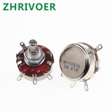 2PCS Single turn potentiometer carbon film potentiometer wth118-1a 2W 47K adjustable resistance governor 1L 2L 3L 4L 161 horizontal single joint potentiometer g100k