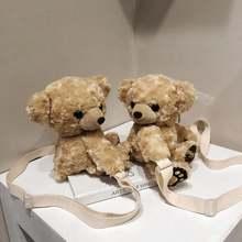 Милый мягкий плюшевый медвежонок рюкзак на молнии школьный дорожная