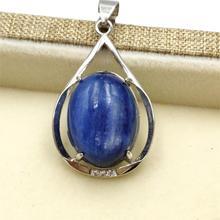 حقيقي الطبيعي الأزرق الكيانيت حجر قلادة قلادة 27x20 مللي متر البيضاوي الشكل النساء الرجال الحب هدية للذكرى السنوية قلادة الموضة